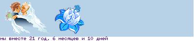 Болгарская кухня 36076933