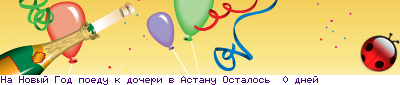 http://www.lines.wlal.ru/cache/58480014.png