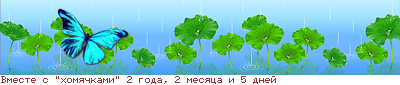 http://www.lines.wlal.ru/cache/69247317.png